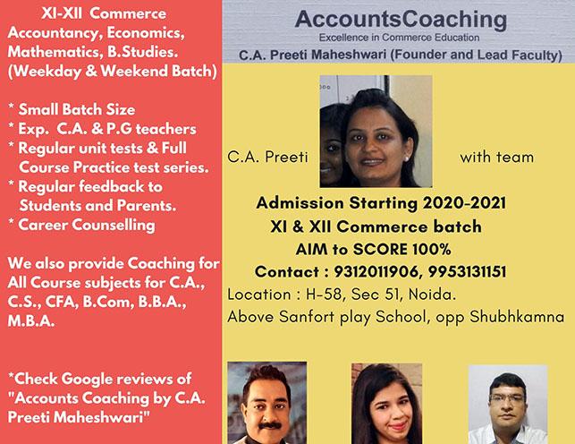 Commex Commerce Coaching Institute